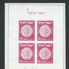 Sellos: ISRAEL 1949 Y&T BF-1 EXPOSICIÓN FILATÉLICA NACIONAL DE TEL-AVIV. Lote 111839571