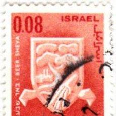 Sellos: 1966 - ISRAEL - ESCUDOS DE CIUDADES - BEER SHEVA - YVERT 275. Lote 112031895