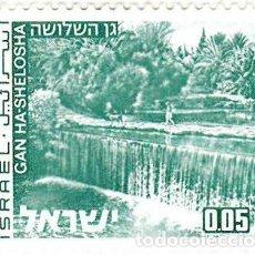 Sellos: 1971 - ISRAEL - PAISAJES - PARQUE NACIONAL GAN HA SHLOSKA - YVERT 459. Lote 112196591