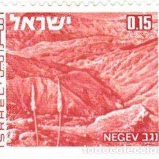 Sellos: 1971 - ISRAEL - PAISAJES - DESIERTO DEL NEGEV - YVERT 460. Lote 112197391