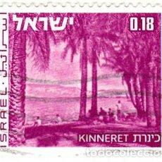 Sellos: 1971 - ISRAEL - PAISAJES - KINNERET - YVERT 461. Lote 112197735
