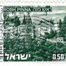 Sellos: 1971 - ISRAEL - PAISAJES - ROSH PINNA - YVERT 465. Lote 112198787