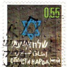Sellos: 1972 - ISRAEL - INMIGRACION - CAMPAÑA DEJA IR A MI GENTE - YVERT 484. Lote 112199999