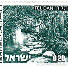 Sellos: 1973-74 - ISRAEL - PAISAJES - TEL DAN - YVERT 532. Lote 112215395