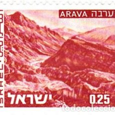 Sellos: 1973-74 - ISRAEL - PAISAJES - ARAVA - YVERT 533. Lote 112215571