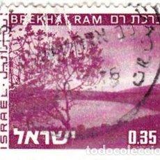 Sellos: 1973-74 - ISRAEL - PAISAJES - BREKHAT RAM - YVERT 534. Lote 112215715