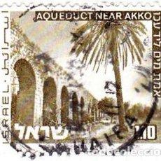 Sellos: 1973-74 - ISRAEL - PAISAJES - ACUEDUCTO OTOMANO NEAR AKKO - SAN JUAN DE ACRE - - YVERT 537. Lote 112216059