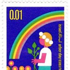 Sellos: 1975 - ISRAEL - DIA DEL ARBOL - YVERT 566. Lote 112216951