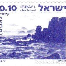 Sellos: 1977 - ISRAEL - PAISAJES - CESAREA - YVERT 657. Lote 112217583