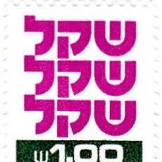 Sellos: 1980 - ISRAEL - RECONVERSION MONETARIA - YVERT 778. Lote 112219387