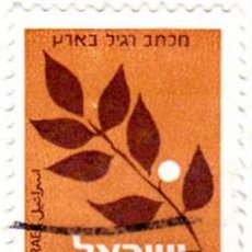 Sellos: 1982 - ISRAEL - RAMA DE OLIVO - YVERT 836. Lote 112219811