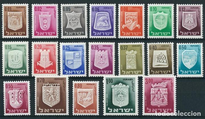 SELLOS ISRAEL 1965-67 ESCUDOS DE CIUDADES Y&T 271/286** 19 VALORES (Sellos - Extranjero - Asia - Israel)