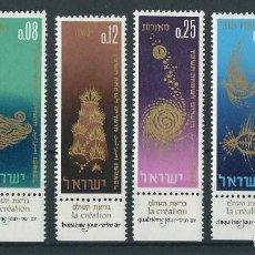 Sellos: SELLOS ISRAEL 1965 CREACIÓN DEL MUNDO Y&T 294/99**. Lote 112301699