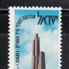 Sellos: ISRAEL 1982 - DIA DEL RECUERDO - YVERT Nº 825. Lote 114878067
