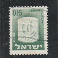 Sellos: ISRAEL 1965 - YVERT NRO. 278 - USADO. Lote 115106499