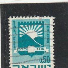 Sellos: ISRAEL 1969 - YVERT NRO. 385 - USADO. Lote 115106595