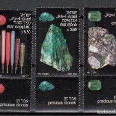 Sellos: ISRAEL 1981 - MINERALES - YVERT Nº 810-812 CON TABS. Lote 115317967
