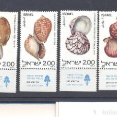 Sellos: ISRAEL, CONCHAS, 1977, NUEVOS. Lote 115683631