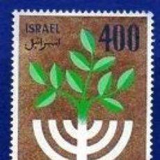Sellos: ISRAEL.- CATÁLOGO YVERT Nº 138, EN USADO.. Lote 116917295