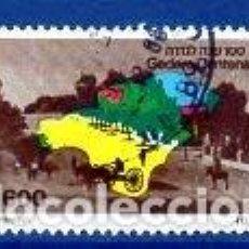 Sellos: ISRAEL.- CATÁLOGO YVERT Nº 958, EN USADO.. Lote 116917423
