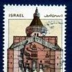 Sellos: ISRAEL.- CATÁLOGO YVERT Nº 974, EN USADO.. Lote 116917463