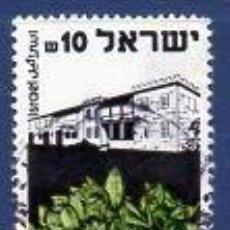 Sellos: ISRAEL.- CATÁLOGO YVERT Nº 907, EN USADO.. Lote 116925511