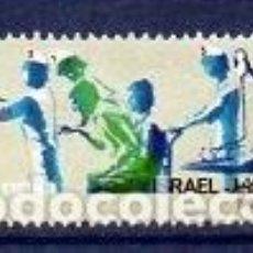 Sellos: ISRAEL.- CATÁLOGO YVERT Nº 939, EN USADO.. Lote 116925855