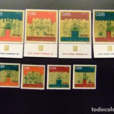 Sellos: ISRAEL 1972 JOURNÉE DE INDÉPENDANCE (PORTES DE JERUSALEM) YVERT 486 / 489 + 490 / 493 ** MNH. Lote 117398555