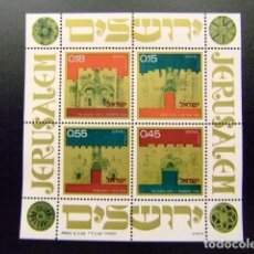 Sellos: ISRAEL 1972 DIA DE LA INDEPENDENCIA PUERTAS DE JERUSALEM YVERT Nº BLOC 9 ** MNH. Lote 117400195