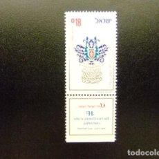 Sellos: ISRAEL 1972 INMIGRACION DE LOS JUDÍOS DE ÁFRICA DEL NORTE YVERT 506 ** MNH. Lote 117400635
