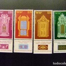Sellos: ISRAEL 1972 NOUVEL AN (5733 ) YVERT 499 / 502 ** MNH. Lote 117400903