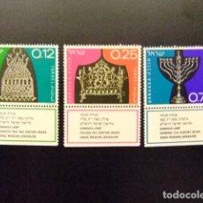 Sellos: ISRAEL 1972 FÊTE DES LUMIÈRES HANOUKA YVERT 503 / 505 ** MNH. Lote 117401103