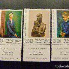 Sellos: ISRAEL 1974 PEINTURES ET SCULPTURES YVERT 546 / 548 ** MNH. Lote 117403007