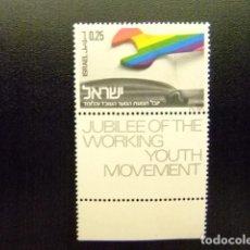 Sellos: ISRAEL 1974 50º ANIV. MOVIMIENTO JUVENIL TRABAJADOR YVERT 549 ** MNH. Lote 117492527