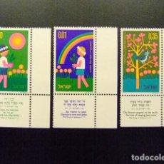 Sellos: ISRAEL 1974 FLORA FIESTA DE LOS ARBOLES YVERT 566 / 568 ** MNH. Lote 117496087