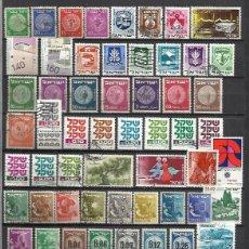 Sellos: G332-LOTE SELLOS ESTADO ISRAEL SIN REPETIDOS,SIN TASAR,INTERESANTES,ESCASOS,FOTO REAL. *************. Lote 119032727