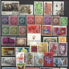 Sellos: G333-LOTE SELLOS ESTADO ISRAEL SIN REPETIDOS,SIN TASAR,INTERESANTES,ESCASOS,FOTO REAL. *************. Lote 119032795