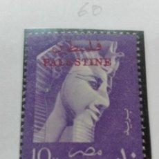 Sellos: MICHEL 60 EGIPTO PALESTINA. Lote 121682611