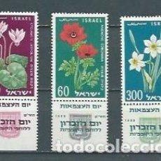 Sellos: ISRAEL,FLORES,1959,NUEVOS,MNH**,CON TABS,YVERT 152-154. Lote 122738642