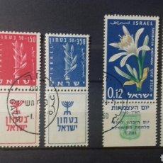 Sellos: SELLOS DE ISRAEL CON VIÑETA HAGANAH Y FLORES DE 1960. Lote 123081980