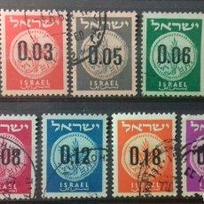 Sellos: SELLOS DE ISRAEL MONEDAS JUDÍAS SOBREIMPRESAS. Lote 123082066