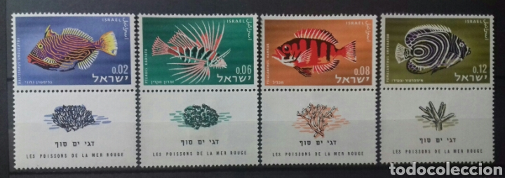 Sellos De Israel Peces Del Mar Rojo 1963 Kaufen Alte Briefmarken