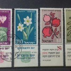 Sellos: SELLOS DE ISRAEL DE FLORES Y FRUTOS. Lote 123082195
