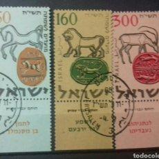 Sellos: SELLOS DE ISRAEL DE SELLOS ANTIGUOS Y SIGNOS DEL ZODIACO. Lote 123082347