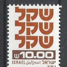 Sellos: ISRAEL - SELLO NUEVO . Lote 124259911