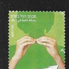 Sellos: ISRAEL. Lote 124691875