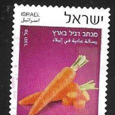 Sellos: ISRAEL. Lote 124691971