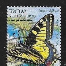 Sellos: ISRAEL. Lote 124692003