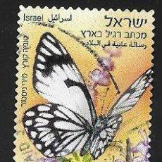 Sellos: ISRAEL. Lote 124692019