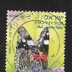 Sellos: ISRAEL. Lote 124692043